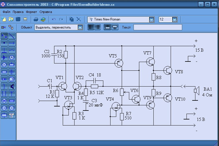 Работа электрической схемы на компьютере